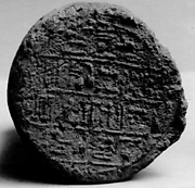 Funerary Cone of the Fourth Prophet of Amun Montuemhat