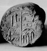 Funerary Cone of the High Priest Ahmose