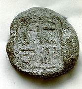 Funerary Cone of the Scribe Amenmose