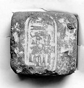 Funerary Cone of the Chief of the Servants of Amun Aye