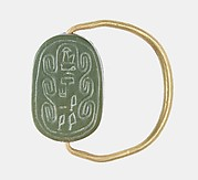 Scarab Finger Ring of Ameny