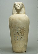 Canopic Jar of Maruta