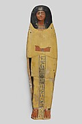 Coffin, reused for Prince Amenemhat