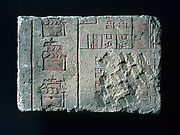 Relief with a temple scene