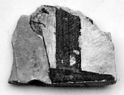 Relief fragment from the tomb of Meketre