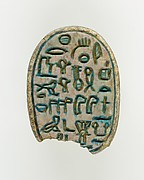 Scarab of an Official