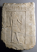 Funerary stela of the bowman Semin