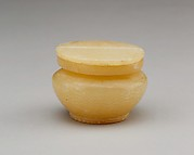 Kohl jar with a separate neck and lid