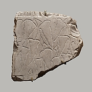Relief fragment depicting a vine