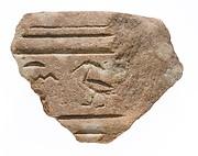Corner of a block with cartouche of Akhenaten