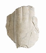 Hand supporting tablet or stela