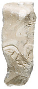 Chest fragment with traces of Aten cartouches