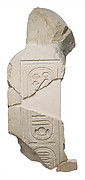 Head of Akhenaten with back pillar inscribed with Aten names