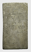 Foundation deposit plaque of Amenemhat I