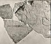 Relief fragment from mastaba of Rehuerdjersen