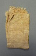 Model Sheet from a Foundation Deposit for Hatshepsut's Temple