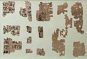 Meketre papyrus