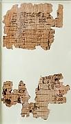 Harhotep papyrus