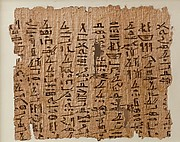 Papyrus inscribed with an account and a religious text