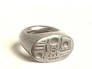Signet Ring with Tutankhamun's Throne Name