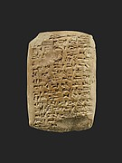 Amarna letter: from Abi-milku of Tyre to the king of Egypt