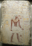 Funerary Stela of the Royal Sealer Indi and His Wife, the Priestess of Hathor Mutmuti of Thinis
