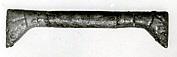 Inlay, hieroglyph
