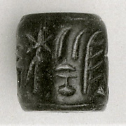 Cylinder seal