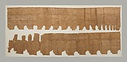 Blank sheet of papyrus