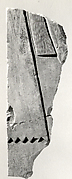 Relief from the tomb of Queen Neferu: part of a sunshade (see 26.3.353-1)