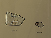 Relief fragments showing parts of the faces of a woman and a man, from the tomb of Khety