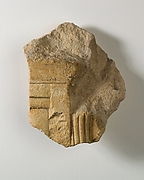 Relief fragment, probably Khety