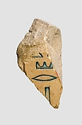 Relief Fragment of Khety, from Inscription in Sculptured Corridor