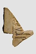 Relief fragment, Neferu or Khety