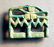Hieroglyphic Amulet