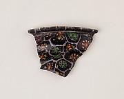 Inlay fragment, millefiori