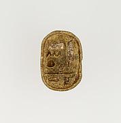 Scarab Inscribed Amunrehotep