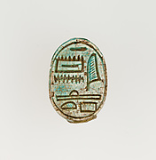 Scarab Inscribed with the Name Amtenhotep