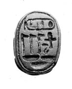 Scarab Inscribed With the Cartouche of Maatkare (Hatshepsut)