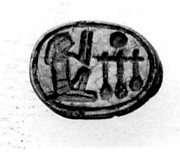 Scarab Inscribed With the Name of Princess Neferure