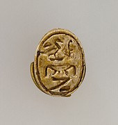 Scarab Inscribed for Princess Merytnub