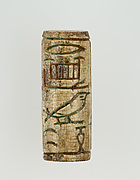 Cylinder Bead Inscribed for Ahmose-Nefertari