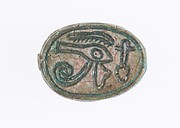 Scarab Inscribed With a Wedjat Eye and a Nefer Hieroglyph