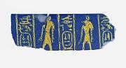 Shabti coffin fragment of Queen TIaa