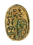 Scarab of Sebekhotep III