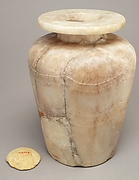 Inscribed shoulder jar with cartouche of Thutmose III