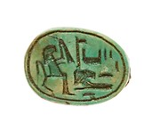 Scarab Inscribed for the God's Wife Hatshepsut