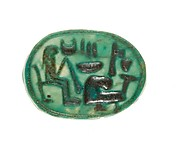 Scarab Inscribed for the God's Wife Hatshepsut, Living
