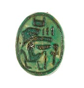 Scarab Inscribed for the [God's] Wife Hatshepsut, Living