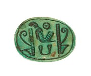 Scarab Inscribed with the Name Maatkare (Hatshepsut) Flanked by Two Red Crowns